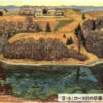 油絵・ローヌ川の早春1911