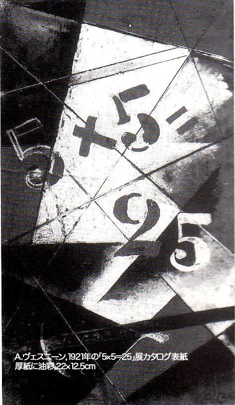 178-1