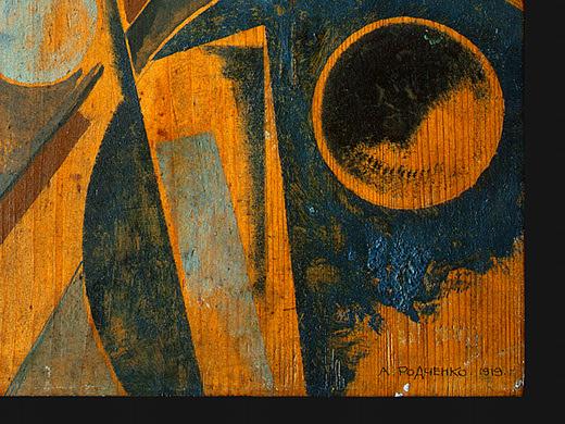 Aleksandr-Mikhailovich-Rodchenko-Untitled-Detail-3