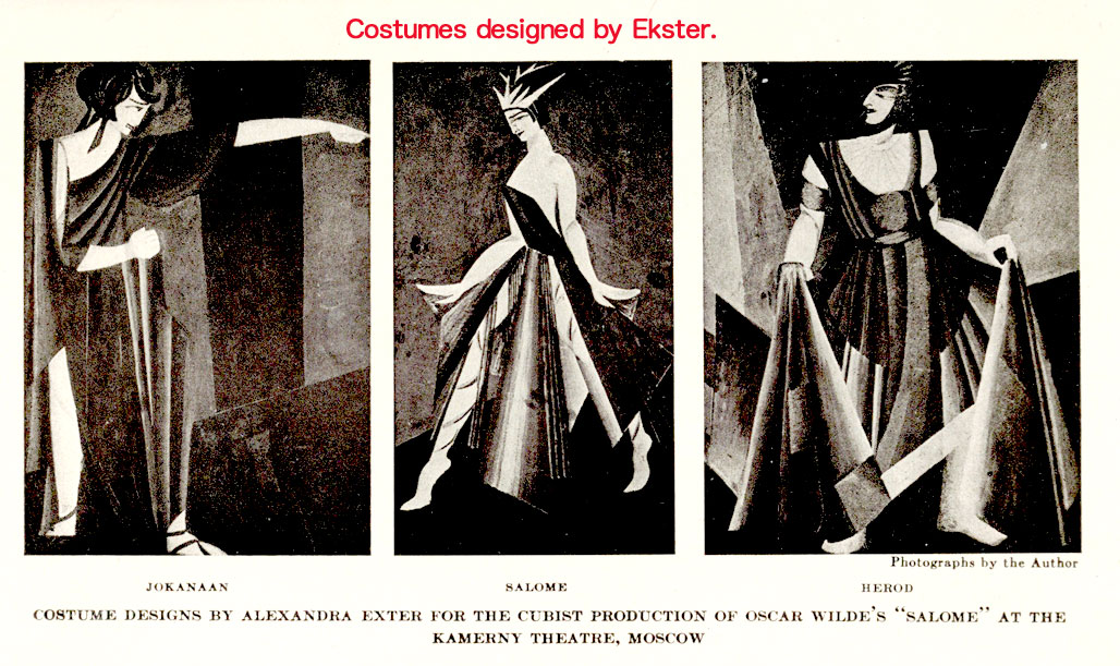 Cubist_costumes_for_Salome