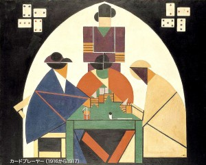 Theo_van_Doesburg_The_Cardplayers