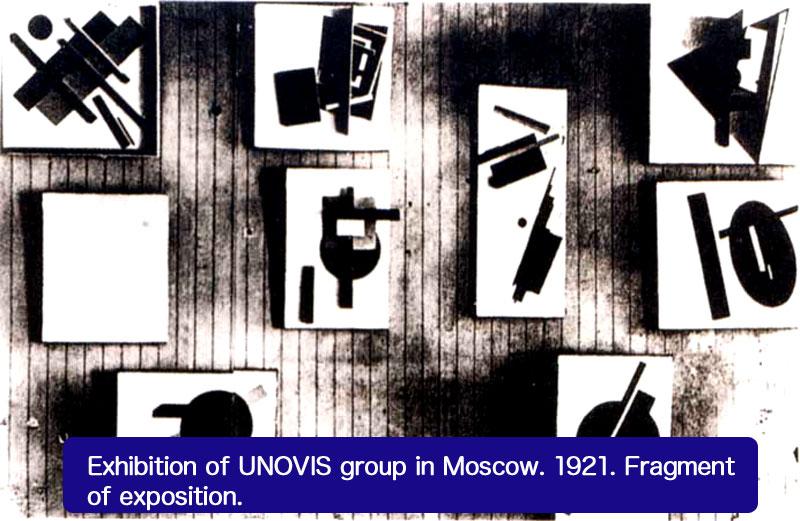 UNOVIS2