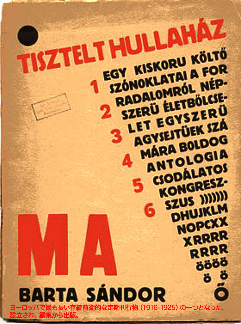 cover_280px_ma
