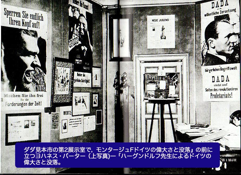 p6-7展示室