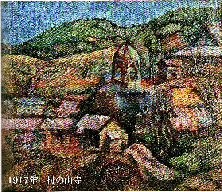 第1章1900―1923   日本近代美術...