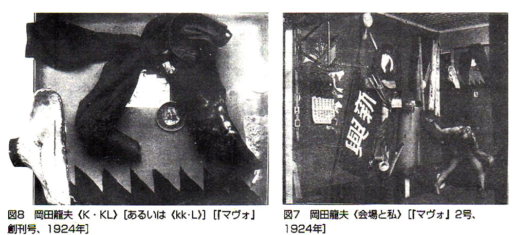 553岡田龍夫