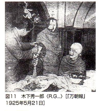 555木下秀一郎