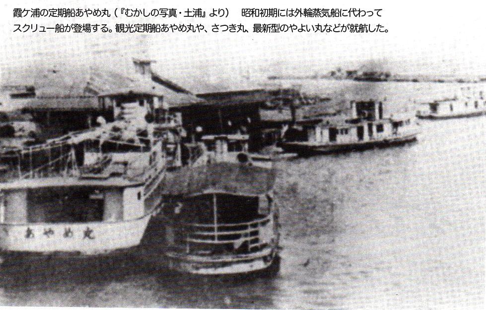 191-1