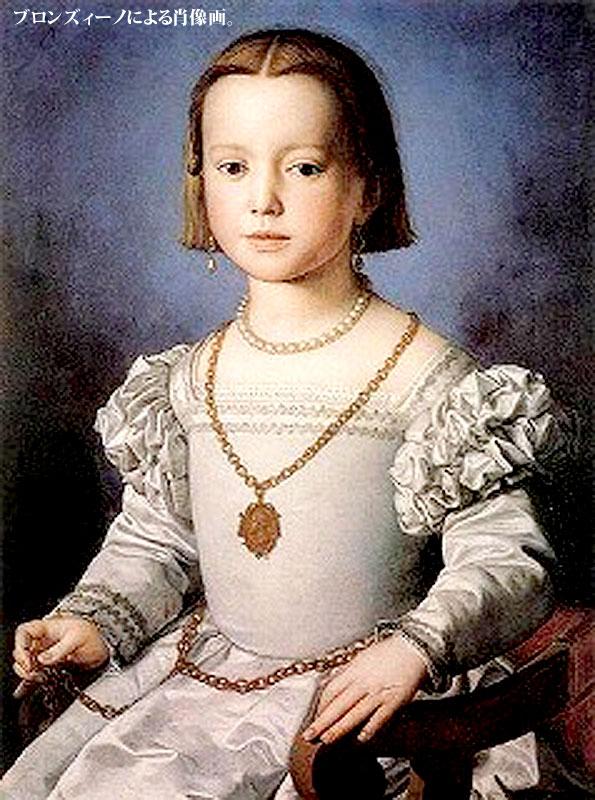 ブロンズィーノによる肖像画。