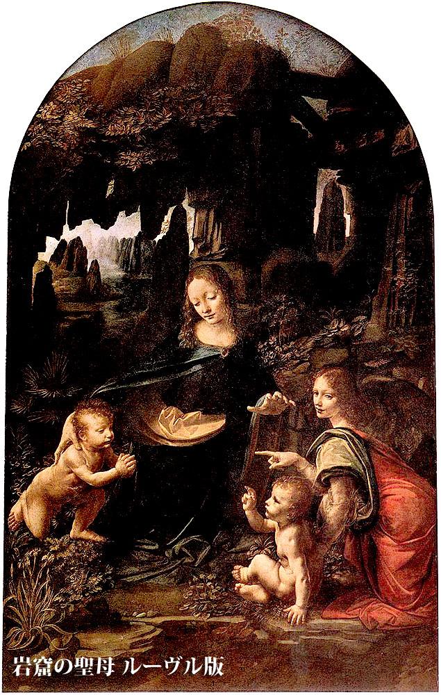 岩窟の聖母-ルーヴル版