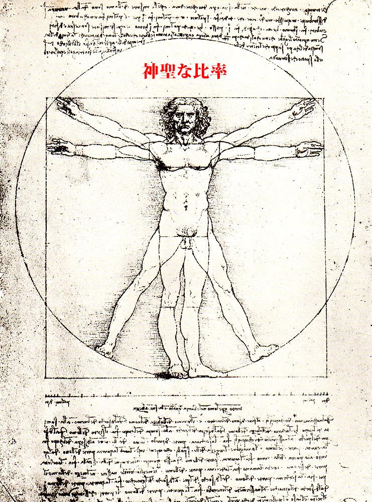 幾何学-2