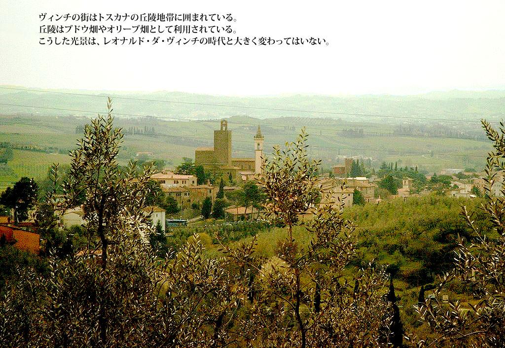 1024px-Vinci_(Italie)