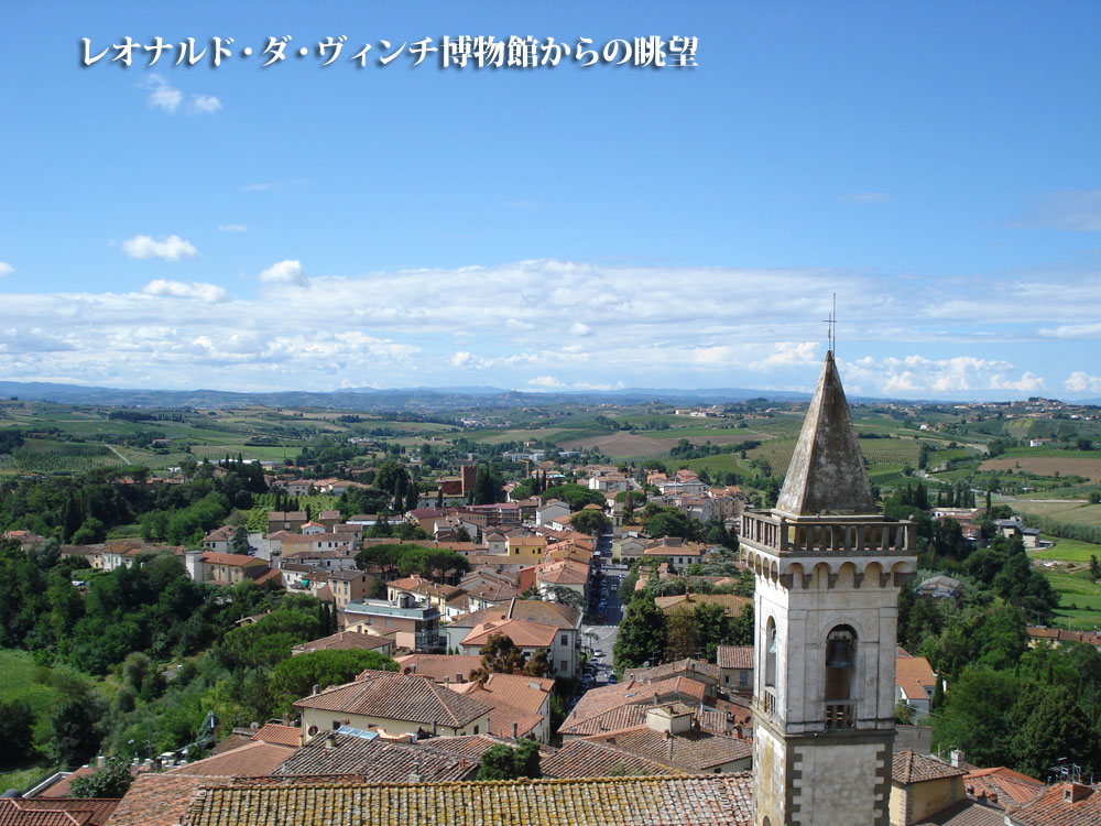 Vinci,_Tuscany