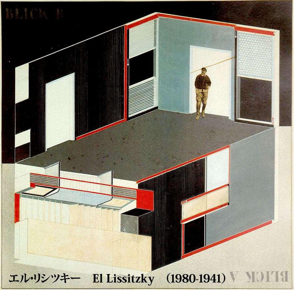 proposal-for-a-museum-el-lissitzky-1012x10242