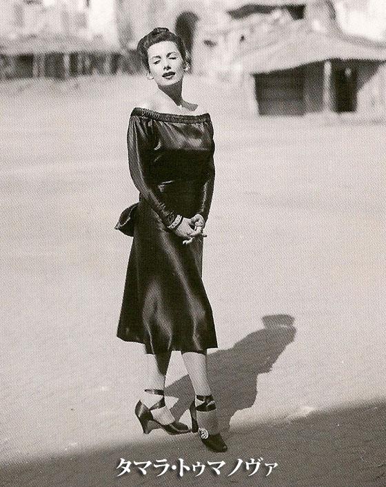 tamara-toumanova-1947