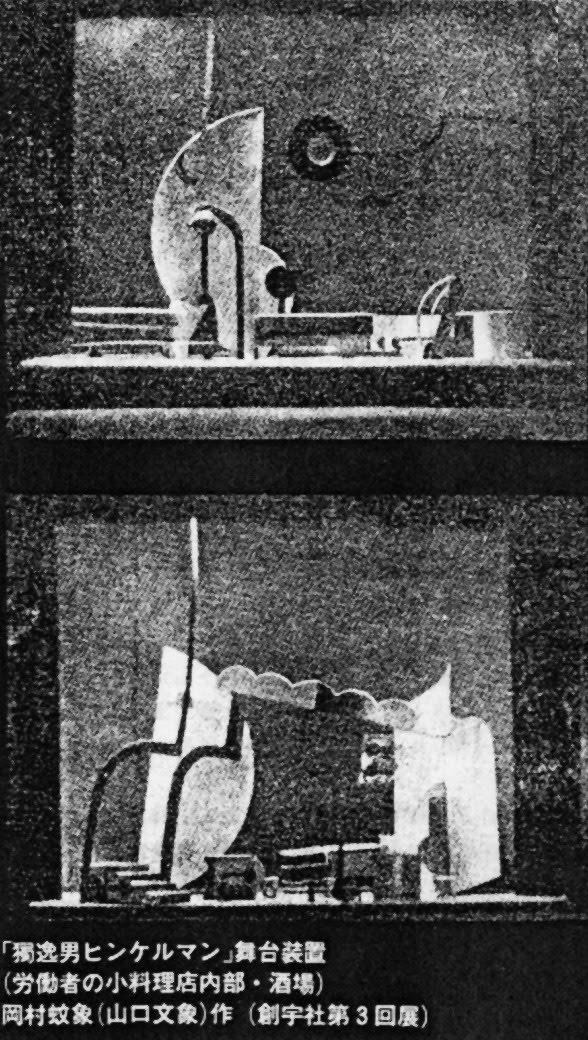 1925sousya3-buzo