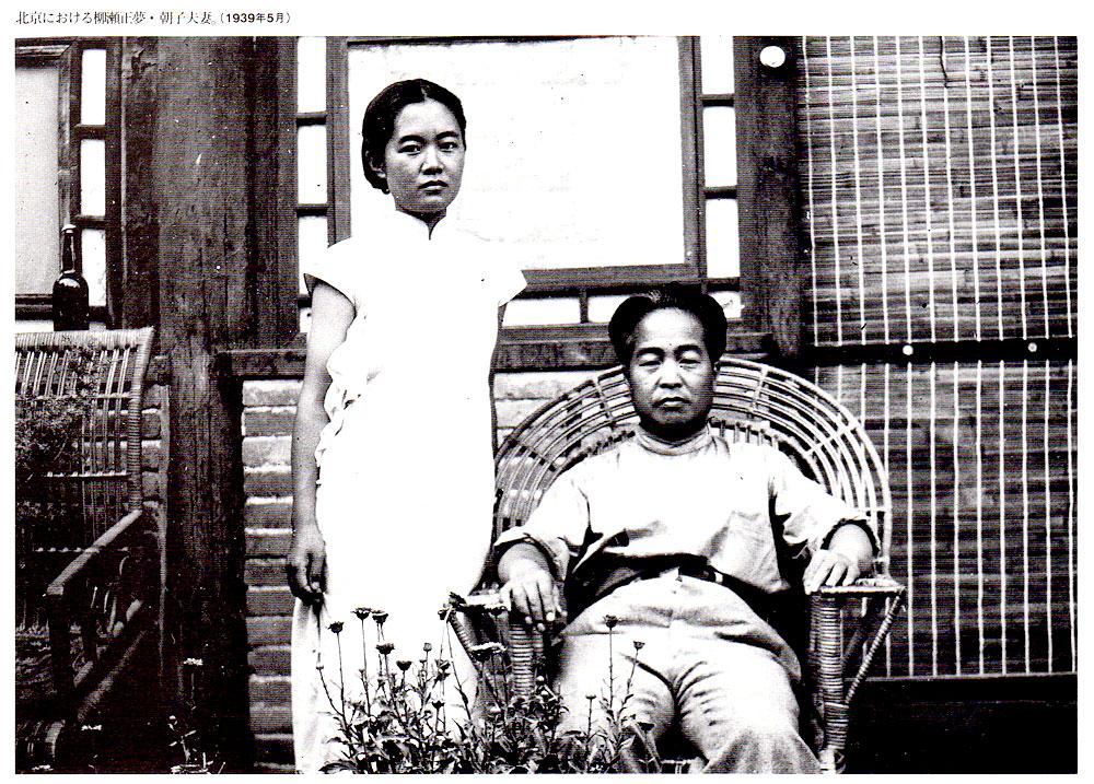 1939年-昭和14年