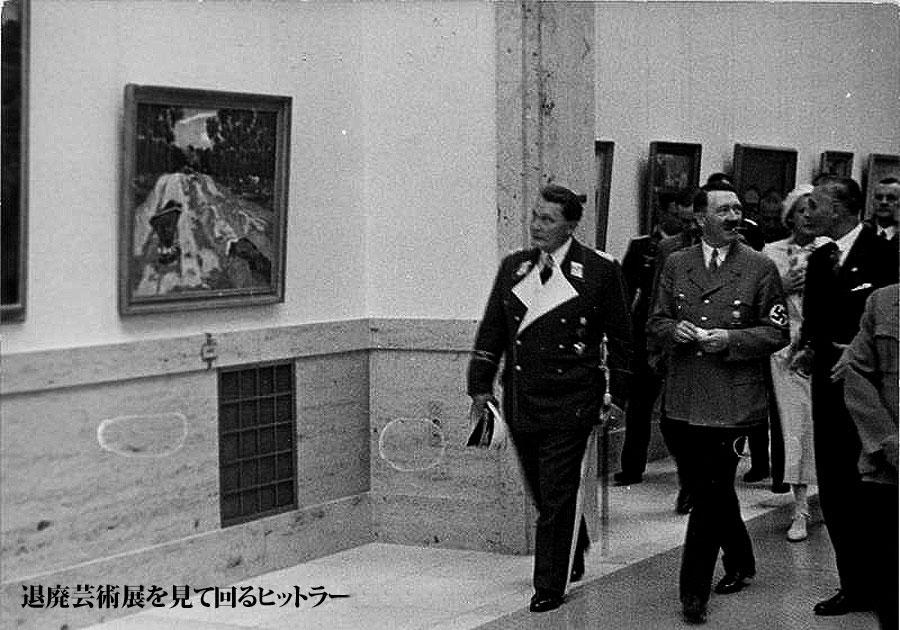 Bundesarchiv_Bild_183-C10110,_Hitler_und_G-ring_im_Haus_der_Deutschen_Kunst