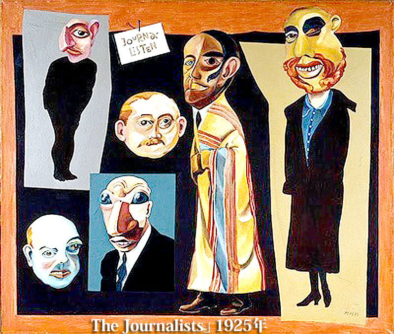 The-Journalists」1925年