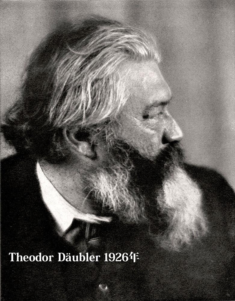 Theodor_D-ubler_um_1926_by_Genja_Jonas