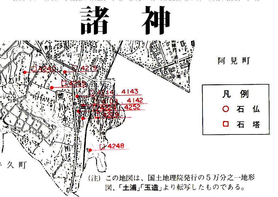 諸神map