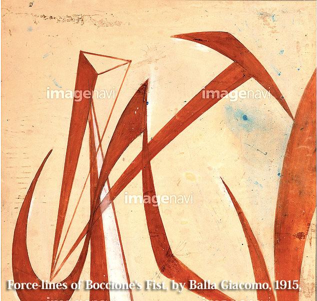 Force-lines-of-Boccione's-Fist,-by-Balla-Giacomo,-1915,
