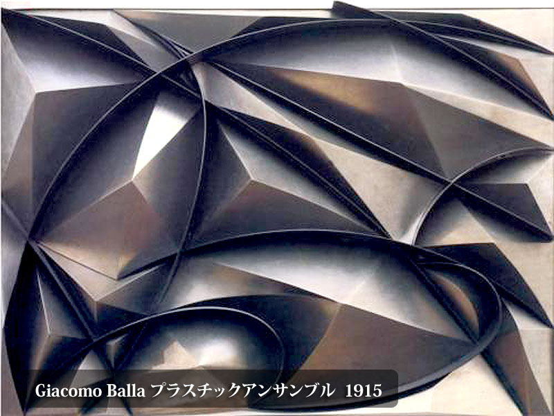 Giacomo_Balla_Plastic_ensemble_14131