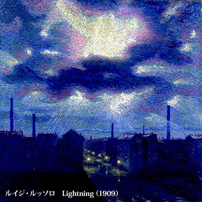 Lightning(1909)