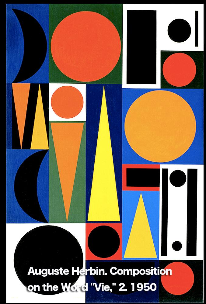 Ⅴ.「抽象=創造」とフランスの抽...