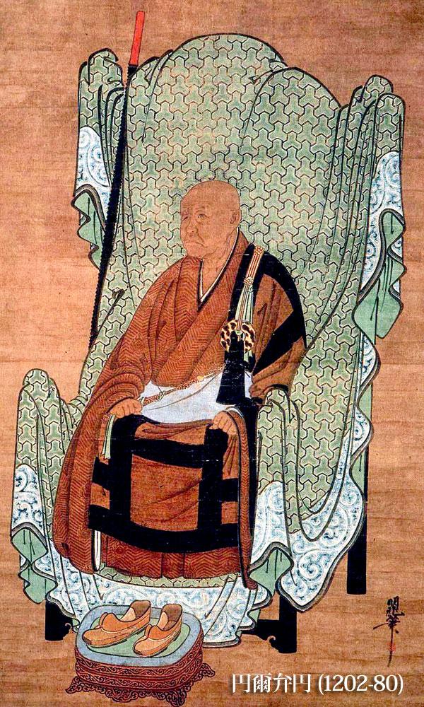 円爾弁円-(1202-80)