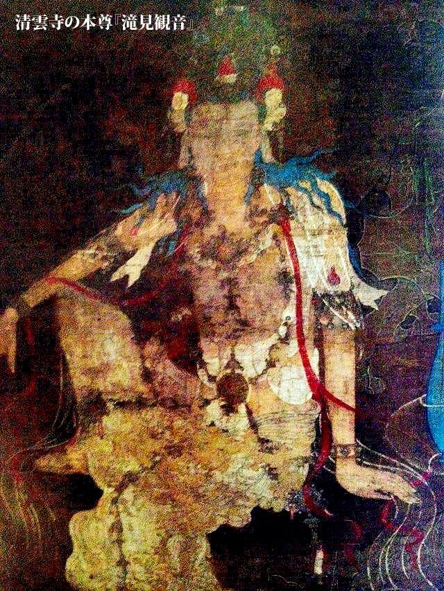 清雲寺の本尊『滝見観音』