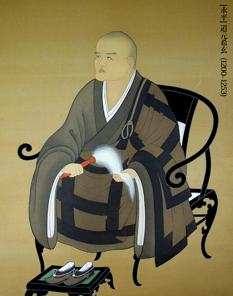 道元希玄 (1200–1253) 0