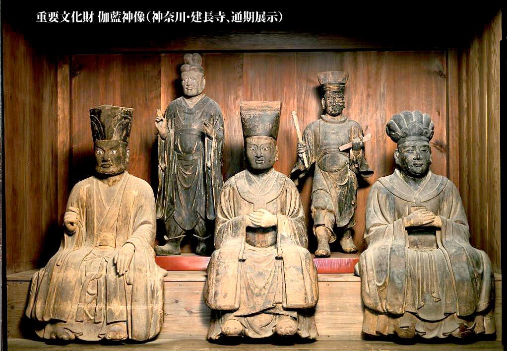 重要文化財-伽藍神像(神奈川・建長寺、通期展示)