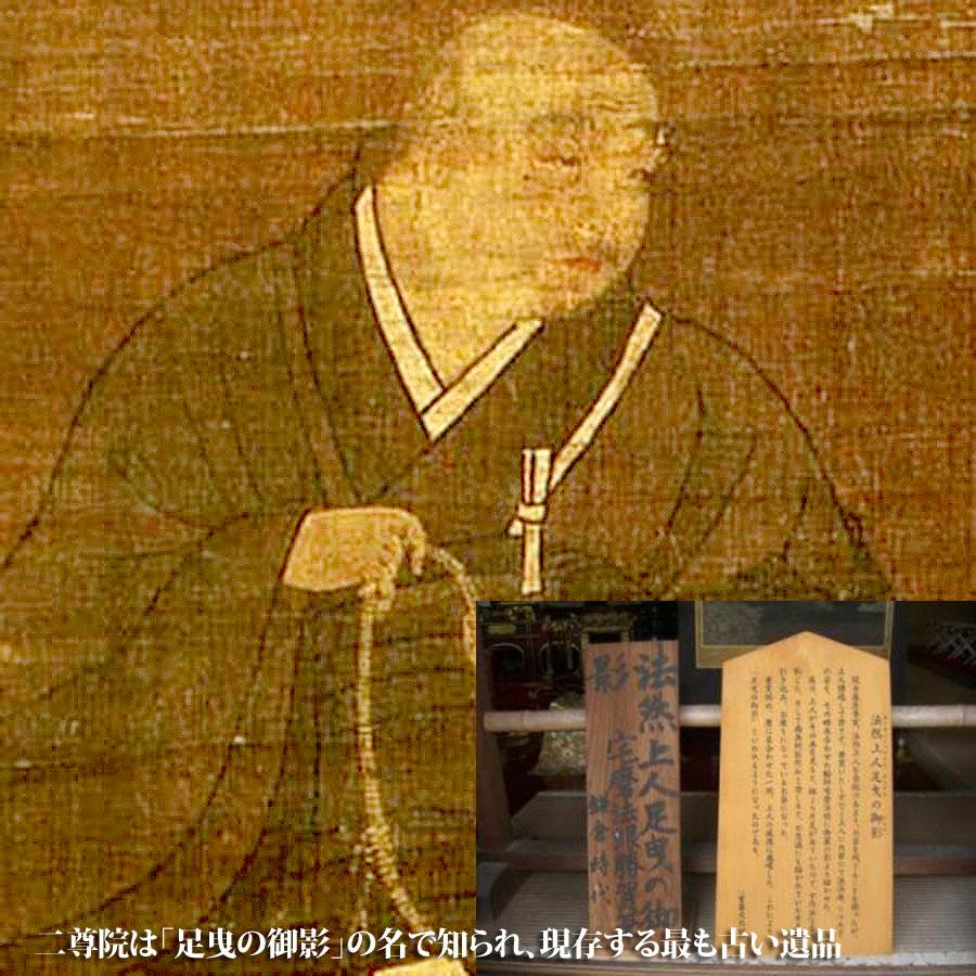 法然と親鸞 | 政治・文化情報201...